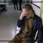 انتقام گیری از زنان تهرانی بعد از شکست عاطفی از همسر! سایت 4s3.ir