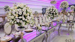 برگزاری تشریفات عروسی سایت 4s3.ir