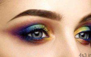 بهترین رنگ سایه برای چشم شما کدام است؟ سایت 4s3.ir
