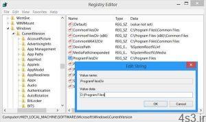 تغییر مسیر پیشفرض Program Files سایت 4s3.ir