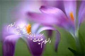 تواضع امام حسین(ع) سایت 4s3.ir