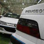 جزئیات تازه از تولید 3 محصول از رده خارج پژو  بازار خودرو ایران گاو شیرده فرانسویها میماند سایت 4s3.ir