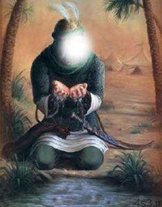 خلاصه ایی از زندگینامه حضرت ابوالفضل العباس (ع) سایت 4s3.ir