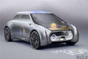 خودروی خودران با قابلیت تغییر رنگ سایت 4s3.ir