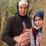 داستان سریال گذر از رنجها       سریال گذر از رنجها سایت 4s3.ir