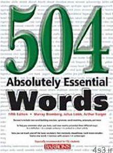 دانلود کتابچه لغات کاربردی کتاب ۵۰۴ سایت 4s3.ir