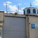 دوربینهای مداربسته زندان رجایی شهر راز فوت زندانی را آشکار کرد سایت 4s3.ir