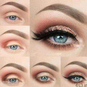 راهنمای کامل آرایش چشم سایت 4s3.ir