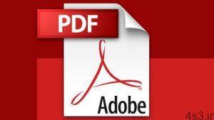 راههایی برای ویرایش فایل های PDF سایت 4s3.ir