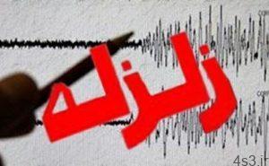 زلزله ۴.۴ ریشتری استان اردبیل را لرزاند سایت 4s3.ir