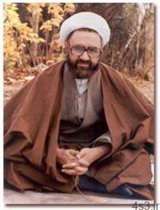 زندگینامه استاد شهید مرتضی مطهری سایت 4s3.ir