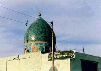 زندگینامه حضرت صالح علیه السلام سایت 4s3.ir
