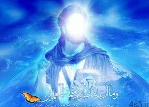 زندگی نامه حضرت محمد (ص) سایت 4s3.ir