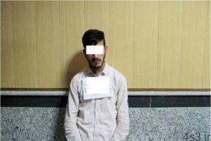 سارق زن نما در تایباد دستگیر شد سایت 4s3.ir