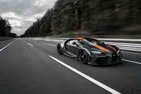 سریعترین خودروی دنیا سایت 4s3.ir