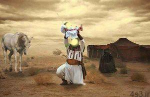 غربت و تنهایی امام حسین علیه السلام سایت 4s3.ir