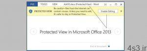 غیرفعال کردن نمایش حفاظت شده در Word سایت 4s3.ir