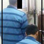 مجازات مرگ برای قاتل ثروتمند تهرانی سایت 4s3.ir