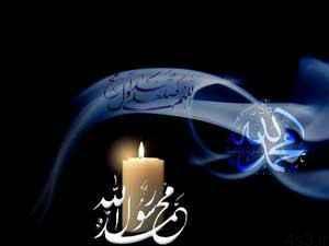 مرگ پیامبر اکرم؛ رحلت یا شهادت؟! سایت 4s3.ir