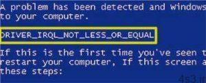 نجات رایانه از مرگ آبی سایت 4s3.ir