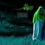 همسر و فرزندان امام زمان علیه السلام سایت 4s3.ir