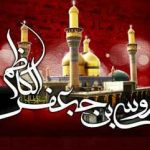 کرامات و معجزات امام موسی کاظم علیه السلام سایت 4s3.ir