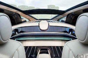 گرانترین خودروی لوکس جهان ساخته شد (+عکس) سایت 4s3.ir