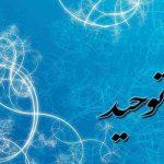 تفاوت نبوت و امامت در چیست؟ سایت 4s3.ir
