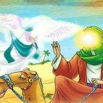 چرا آتش بر حضرت ابراهیم گلستان شد؟ سایت 4s3.ir