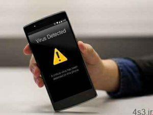 آموزش تصویری پیدا کردن مکان دقیق تلفن همراه پس از سرقت سایت 4s3.ir