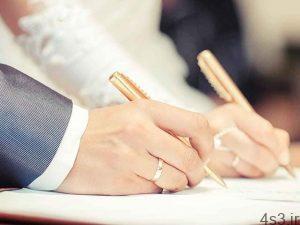 آیا آرامش واقعی با ازدواج به دست میآید؟ سایت 4s3.ir