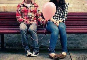 اثر روابط عاطفی بر ازدواج جوانان و نوجوانان سایت 4s3.ir
