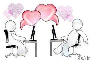 ازدواج اینترنتی؛ فرصت یا تهدید؟ سایت 4s3.ir