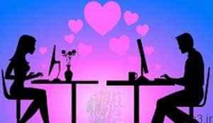 ازدواج اینترنتی صحیح میباشد یاخیر؟ سایت 4s3.ir