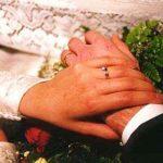 ازدواج با حاکمان کوچک سایت 4s3.ir