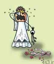 ازدواج در خانواده های آشفته سایت 4s3.ir