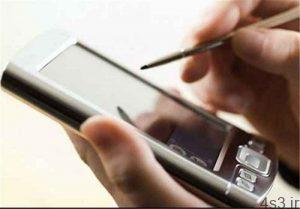 از کجا بفهمیم تلفن همراهمان به ویروس آلوده شده است؟ سایت 4s3.ir