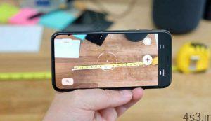 استفاده از برنامه اندازه گیری واقعیت افزوده در iOS 12 سایت 4s3.ir
