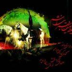 اشعار تاسوعای حسینی سایت 4s3.ir