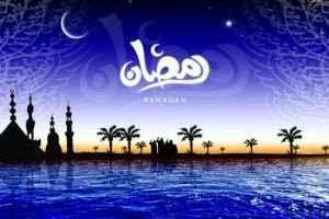 اشعار زیبا ماه مبارک رمضان سایت 4s3.ir