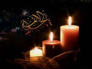 اشعار شهادت امام محمد تقی علیه السلام سایت 4s3.ir