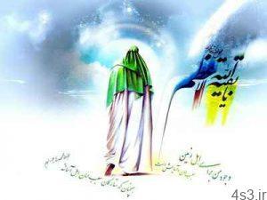 اشعار میلاد امام زمان عجل الله تعالی فرجه الشریف (4) سایت 4s3.ir