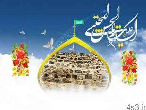 اشعار ولادت امام حسن مجتبی علیه السلام (7) سایت 4s3.ir