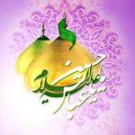 اشعار ولادت با سعادت امام حسین(ع) سایت 4s3.ir