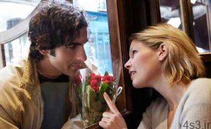 اگر حال تان خوب نیست، ازدواج نکنید سایت 4s3.ir