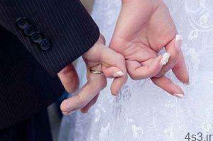 با قانون 3 + 7 ازدواج کنيد سایت 4s3.ir