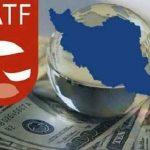 بحث در باره FATF کار متخصصان است یا ائمه جمعه؟ سایت 4s3.ir