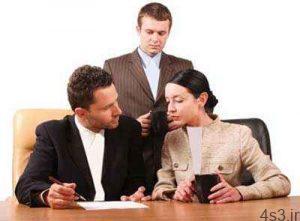 برقراری رابطه احساسی در محل کار؛ درست یا غلط؟ سایت 4s3.ir