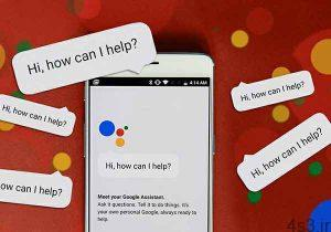 تعبیه دکمه دستیار صوتی گوگل روی گوشیهای هوشمند سال ۲۰۱۹ سایت 4s3.ir