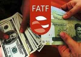 جزئیات نامه جمعی از نمایندگان مجلس به رهبری درباره FATF سایت 4s3.ir